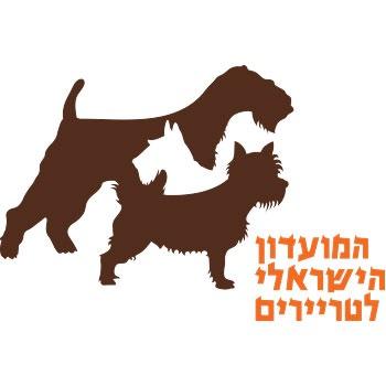 המועדון הישראלי לטריירים