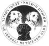 המועדון הישראלי לכלבי רטריבר